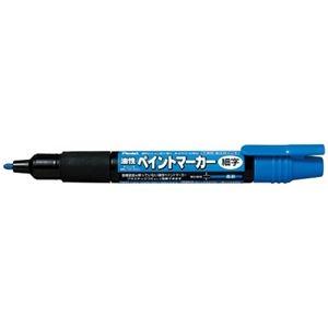 その他 (まとめ)ぺんてる ペイントマーカー細字 MSP20-C 青【×100セット】 ds-2179177