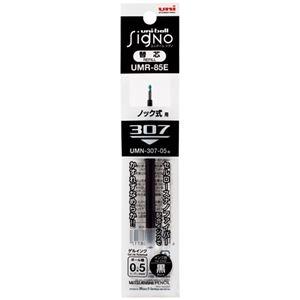 その他 (まとめ)三菱鉛筆 シグノ307替芯0.5mm 黒 UMR85E.24 10本【×30セット】 ds-2179245