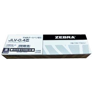 その他 (まとめ)ゼブラ JLV-0.4mm芯 RJLV4-BK 黒 10本【×30セット】 ds-2179262