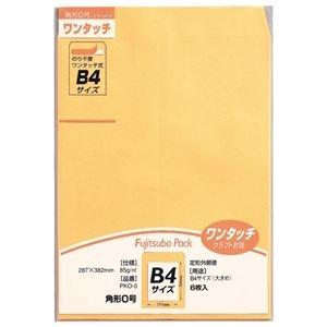 その他 (まとめ)マルアイ ワンタッチ封筒 PKO-0 角0 6枚【×100セット】 ds-2179523