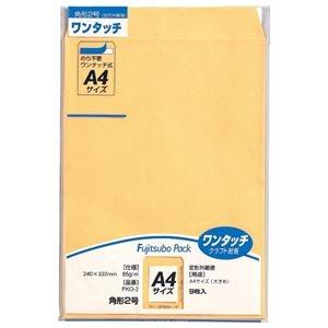 その他 (まとめ)マルアイ ワンタッチ封筒 PKO-2 角2 9枚【×100セット】 ds-2179525