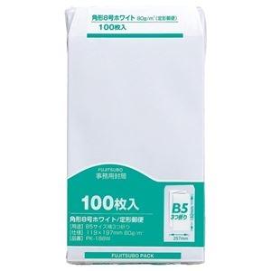 その他 (まとめ)マルアイ 事務用封筒 PK-188W 角8 白 100枚【×50セット】 ds-2179536