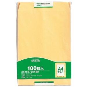 その他 (まとめ)マルアイ 事務用封筒 PK-1A4 角20 100枚×5【×5セット】 ds-2179562