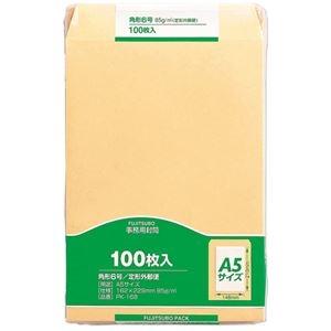 その他 (まとめ)マルアイ 事務用封筒 PK-168 角6 100枚×10【×5セット】 ds-2179565