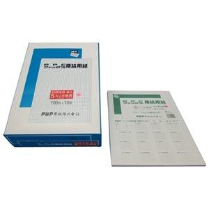 その他 (まとめ)アジア原紙 FAX原稿用紙 GB4F-5HR 再生 方眼10冊【×5セット】 ds-2179578
