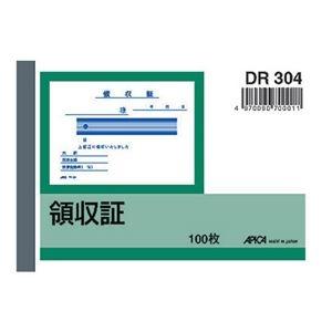 その他 (まとめ)アピカ 領収証 DR304 B7 10冊【×30セット】 ds-2179584