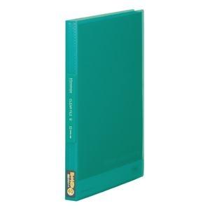 その他 (まとめ)キングジム シンプリーズクリアファイル 186TSPW 緑【×50セット】 ds-2179862
