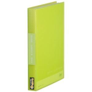 その他 (まとめ)キングジム シンプリーズクリアファイル 186-3TSP 黄緑 【×50セット】 ds-2179866