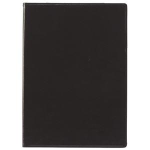 その他 (まとめ)セキセイ ベルポスト クリップF BP-5724-60 ブラック【×30セット】 ds-2179919
