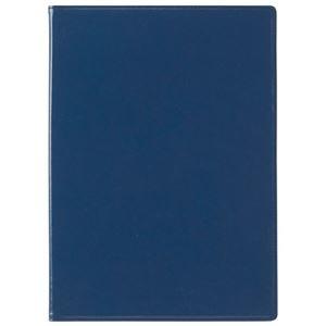 その他 (まとめ)セキセイ ベルポスト クリップF BP-5724-10 ブルー【×30セット】 ds-2179921