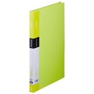 その他 (まとめ)キングジム シンプリーズ Zファイル 578SP 黄緑 10冊【×30セット】 ds-2179933