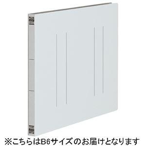 その他 (まとめ)プラス フラットファイル縦罫B6E No.052NT GY 10冊【×50セット】 ds-2179997