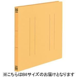その他 (まとめ)プラス フラットファイル縦罫B6E No.052NT YL 10冊【×50セット】 ds-2179999