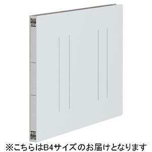 その他 (まとめ)プラス フラットファイル縦罫B4E No.012NT GY 10冊【×30セット】 ds-2180036