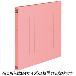 その他 (まとめ)プラス フラットファイル縦罫B4E No.012NT PK 10冊【×30セット】 ds-2180037
