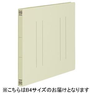 その他 (まとめ)プラス フラットファイル縦罫B4E No.012NT IV 10冊【×30セット】 ds-2180042