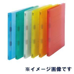 その他 (まとめ)ビュートン フラットファイルPP オレンジ A4S FF-A4S-COR 10冊【×30セット】 ds-2180054
