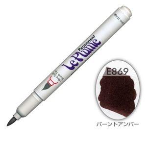 その他 (まとめ)マービー ルプルームパーマネント単品 E869【×200セット】 ds-2180182