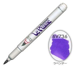 その他 (まとめ)マービー ルプルームパーマネント単品 BV736【×200セット】 ds-2180213