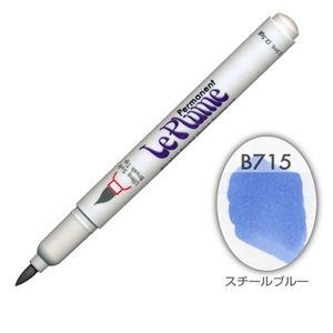 その他 (まとめ)マービー ルプルームパーマネント単品 B715【×200セット】 ds-2180218