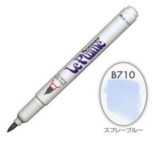 その他 (まとめ)マービー ルプルームパーマネント単品 B710【×200セット】 ds-2180219