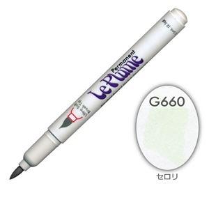 その他 (まとめ)マービー ルプルームパーマネント単品 G660【×200セット】 ds-2180234
