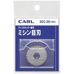 その他 (まとめ)カール事務器 ディスクカッター替刃 DCC-29 ミシン目【×50セット】 ds-2180734