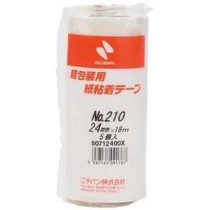 その他 (まとめ)ニチバン 紙粘着テープ 210-24 白 24mm×18m 5巻【×30セット】 ds-2180855