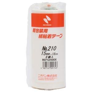その他 (まとめ)ニチバン 紙粘着テープ 210-15 白 15mm×18m 8巻【×30セット】 ds-2180858