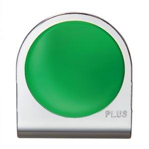 その他 (まとめ)プラス カラーマグネットクリップ 大 グリーン10個【×5セット】 ds-2180988