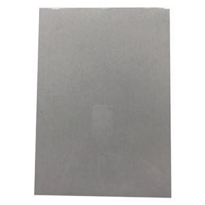 その他 製本表紙 (まとめ)アコ・ブランズ A4 製本表紙 P22A4BZ-CL A4 透明 透明 100枚【×5セット】 ds-2181088, ふとんの青木:bd1dd400 --- sunward.msk.ru