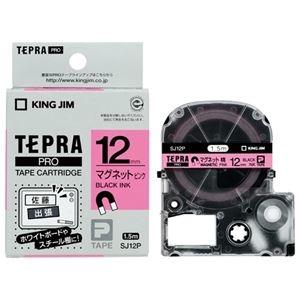 その他 (まとめ)キングジム PROテープ マグネット ピン/黒字 SJ12P【×30セット】 ds-2181158