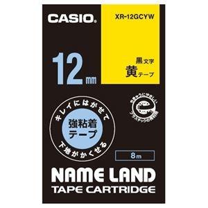 その他 (まとめ)カシオ計算機 ラベルテープXR-12GCYW 黒文字黄テープ12mm【×30セット】 ds-2181165