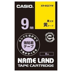 その他 (まとめ)カシオ計算機 ラベルテープ XR-9GCYW 黒文字黄テープ9mm【×30セット】 ds-2181166