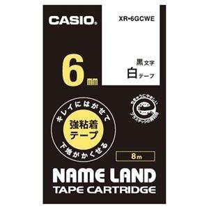 その他 (まとめ)カシオ計算機 XR-6GCWE ラベルテープ XR-6GCWE 黒文字白テープ6mm【×30セット】 ds-2181170 ds-2181170, フェイバリットストーン:93966050 --- sunward.msk.ru