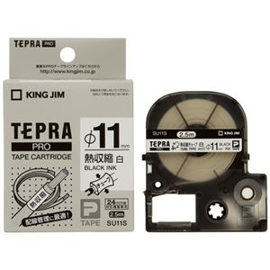 その他 (まとめ)キングジム PROテープ熱収縮SU11S白に黒文字【×30セット】 ds-2181200