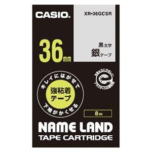 その他 (まとめ)カシオ計算機 ラベルテープXR-36GCSR 黒文字銀テープ36mm【×10セット】 ds-2181212