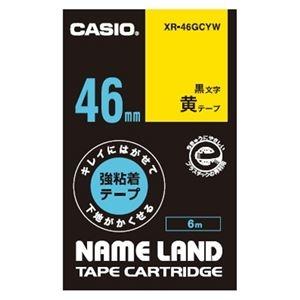 その他 (まとめ)カシオ計算機 ラベルテープXR-46GCYW 黒文字黄テープ46mm【×10セット】 ds-2181218