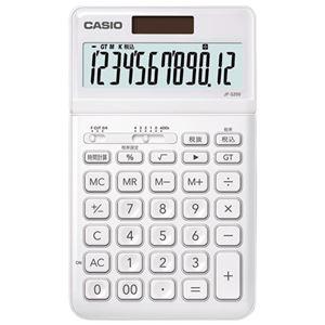 その他 (まとめ)カシオ計算機 デザイン電卓 ホワイト JF-S200-WE-N【×5セット】 ds-2181237