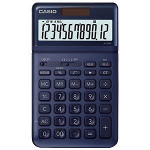 その他 (まとめ)カシオ計算機 デザイン電卓 ネイビー JF-S200-NY-N【×5セット】 ds-2181238