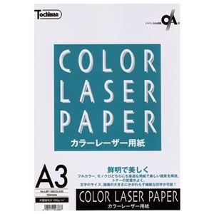 その他 (まとめ)SAKAEテクニカルペーパー カラーレーザー用紙LBP186CGA3S【×30セット】 ds-2181274