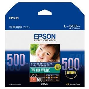 その他 (まとめ)エプソン 写真用紙 光沢 KL500PSKR L判 500枚【×10セット】 ds-2181365