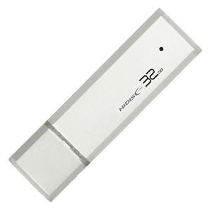 その他 (まとめ)HIDISC USB3.0キャップ式USB 32G 32G HDUF114C32G3【×10セット その他】 ds-2181381 ds-2181381, 無農薬栽培食品 スローフーズ:3694cc26 --- sunward.msk.ru