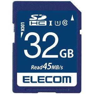 その他 その他 (まとめ)エレコム SDHCメモリカード 32GB 32GB MF-FS032GU11R ds-2181388【×10セット】 ds-2181388, いわきチョコレート:756bd668 --- sunward.msk.ru