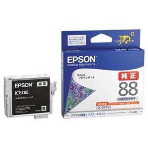 その他 (まとめ)エプソン インク ICGL88 グロスオプティマイザ【×30セット】 ds-2181444