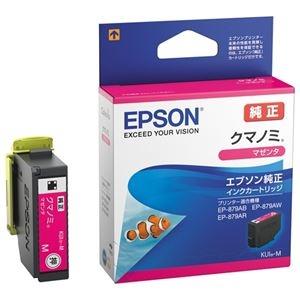 その他 (まとめ)エプソン IJカートリッジKUI-M マゼンタ【×30セット】 ds-2181446