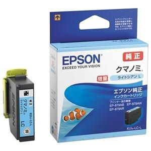 その他 (まとめ)エプソン IJカートリッジKUI-LC-L ライトシアン【×30セット】 ds-2181470