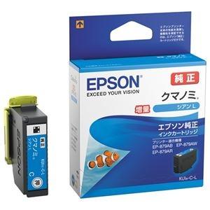 その他 (まとめ)エプソン IJカートリッジKUI-C-L シアン【×30セット】 ds-2181473