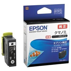 その他 (まとめ)エプソン IJカートリッジKUI-BK-L ブラック【×30セット】 ds-2181474