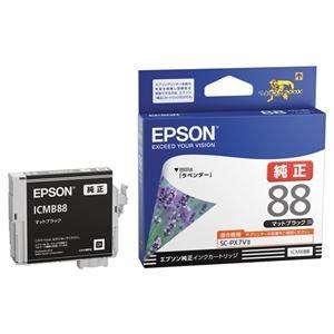 その他 (まとめ)エプソン インクカートリッジ ICMB88 マットブラック【×30セット】 ds-2181476